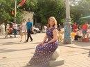Светлана Макароваестьмакарова фото #48