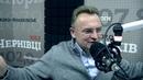 Андрій Садовий про воєнний стан окуповані території корупцію олігархів та президентські амбіції