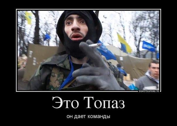 ПАСЕ создала прецедент, осудив выборы в Госдуму РФ в оккупированном Крыму, - Арьев - Цензор.НЕТ 8400