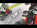 Безбашенные гонки на мото Honda CBR1000RR vs CBR1000RR Crazy Racing Moto