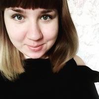 Карина Малинина