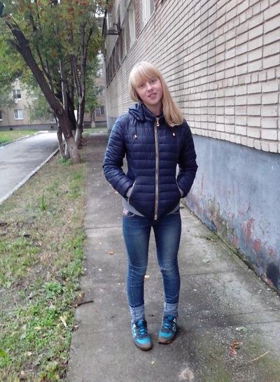 Анастасия Дёмина, 21 августа , Волгодонск, id177461231