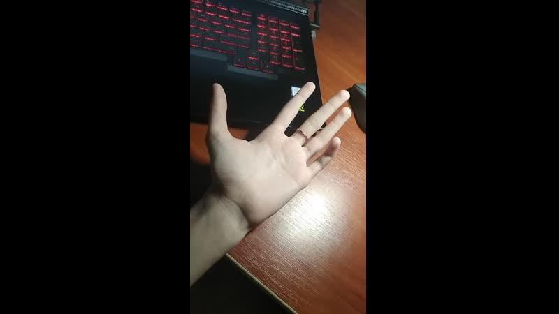 Просто изгиб пальца