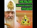 Гундяев про анонимность 2011 год