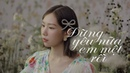 MIN - ĐỪNG YÊU NỮA, EM MỆT RỒI | OFFICIAL MUSIC VIDEO
