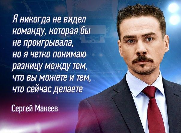 молодежка 39 серия 2 сезон