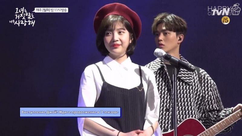 170409 Joy (Red Velvet) @ The Liar and His Lover Making Film (рус. саб)