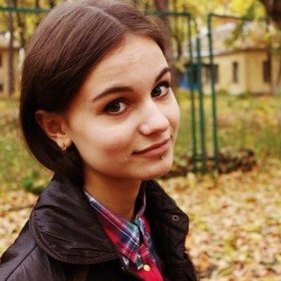 Валерия Головач, 28 декабря 1995, Киев, id52730648