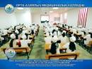 Орта-Азиялық медициналық колледж