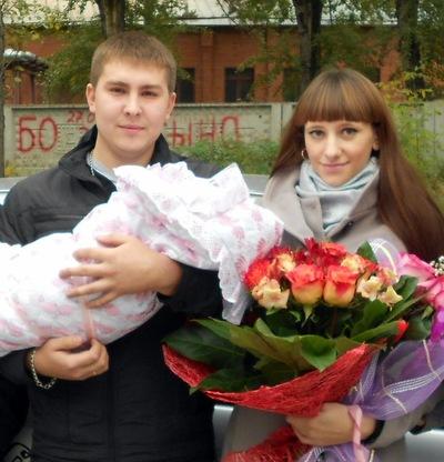 Ирина Осинцева, 15 марта 1991, Новосибирск, id20910937