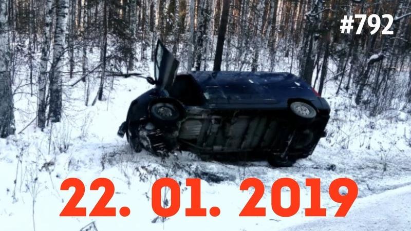 ☭★Подборка Аварий и ДТПRussia Car Crash Compilation792January 2019дтпавария