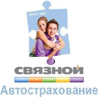 Как я попал на автострахование в Связном   Банки ру - Banki ru
