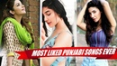 Top 50 Most Liked Punjabi Songs On Youtube Of All Time 🔥 IMM