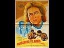 Боксеры (1941) фильм смотреть онлайн