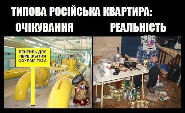 Одесские СМИ сообщают о победе Труханова в первом туре - Цензор.НЕТ 3155