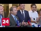 Долой санкционную истерию американские сенаторы приехали в Москву - Россия 24