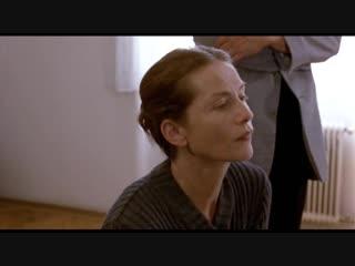 Пианистка  La Pianiste (2001) Михаэль Ханеке (Австрия, Франция, Германия)