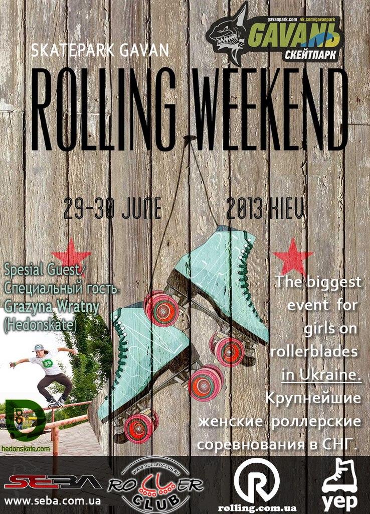 Афиша Rolling Weekend в Киеве