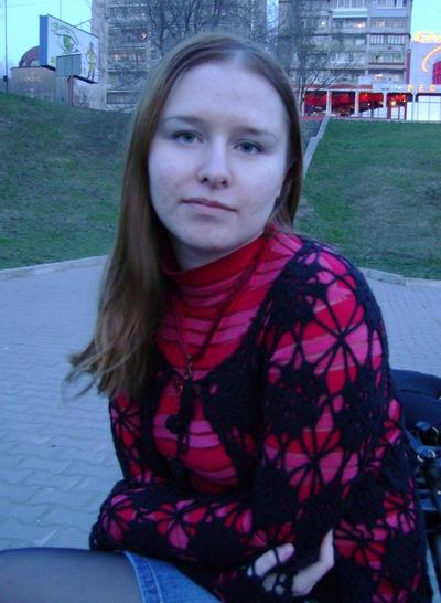 Анна Аксёнова, 3 февраля 1990, Хабаровск, id223060787