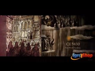 BABYLON'S FALL Reveal Trailer (E3 2018) Platinum Games New Project.mp4