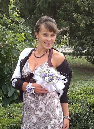 Светлана Нестерук, 13 марта , Киев, id48067689