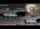 Следы цивилизации на Луне. Секреты НАСА.