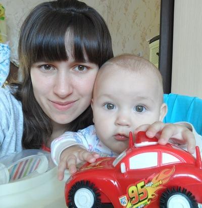 Елена Мошкова, 16 ноября 1992, Шебекино, id144067635