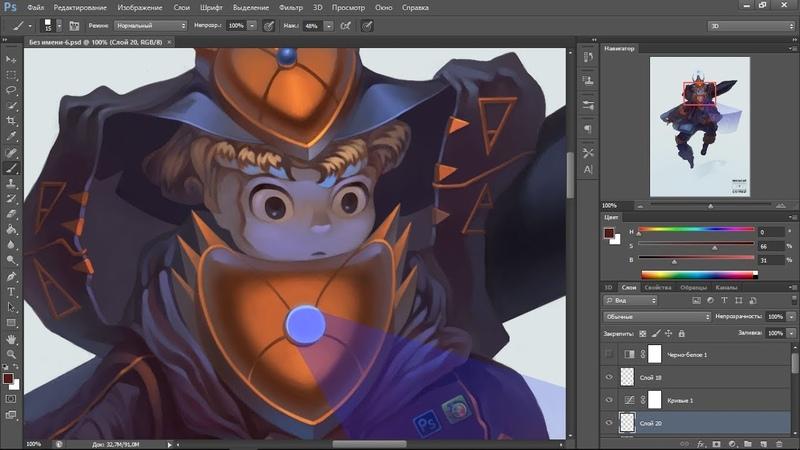Спидпейнт - Nas Mascot Contest | Digital painting process (speedpaint)
