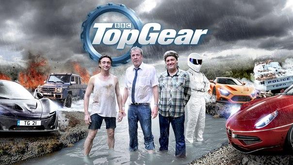 Top Gear (21 Сезон)