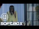 [Озвучка SOFTBOX] Я не потерплю девчонок 11 серия