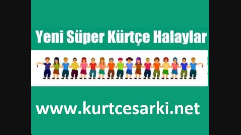 Kürtçe Halay 2018 - www.kurtcesarki.net