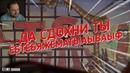 Эпик фейл от Куплинова