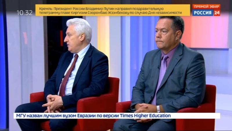 Новости на Россия 24 • Эксперты обсудили военно политическую обстановку в мире