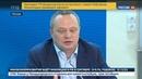 Новости на Россия 24 • ВЦИОМ и Фонд развития гражданского общества подвели итоги выборов