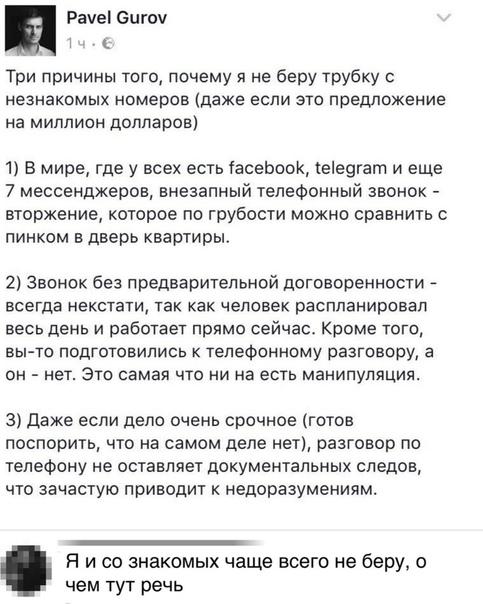 Фото №456253443 со страницы Андрея Кулаги