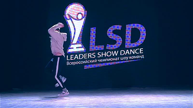 LSD 2018 - Саша Норинский - Street Show Pro Solo