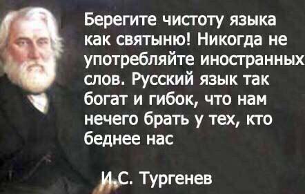 Фото №456250694 со страницы Александра Жигулина