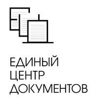 Регистрация ип ецд лизинг какой счет в бухгалтерии