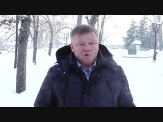 Глава Саратова обратился к жителям в преддверии снегопадов