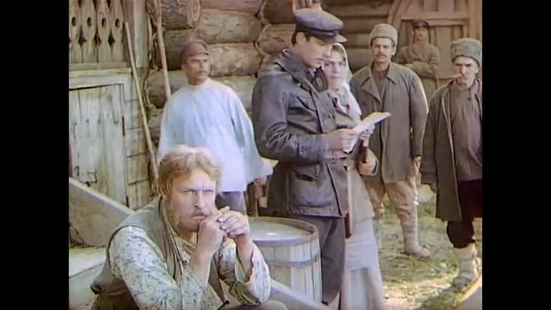 Продразверстка на селе Отрывок из фильма Тени исчезают в полдень Trim