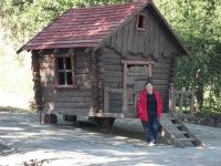 Быкова Марина, 21 августа , Каменск-Шахтинский, id185624103
