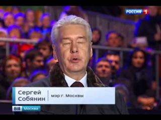 Все выходные Москва будет в Круге света
