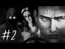 HOLD YOUR BREATH Deadly Premonition The Director's Cut Gameplay Walkthrough Part 2