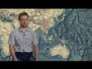 Строение Земли. Развитие жизни на Земле - 2