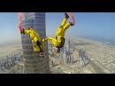 Завораживающий прыжок с самого высокого небоскреба в мире Бурж Халифа, Дубаи.