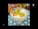 Gelato istantaneo alla frutta Мороженое фруктовое