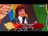 Елена Степаненко - ЗАГС