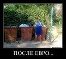 Alexey Biryukov фото #11
