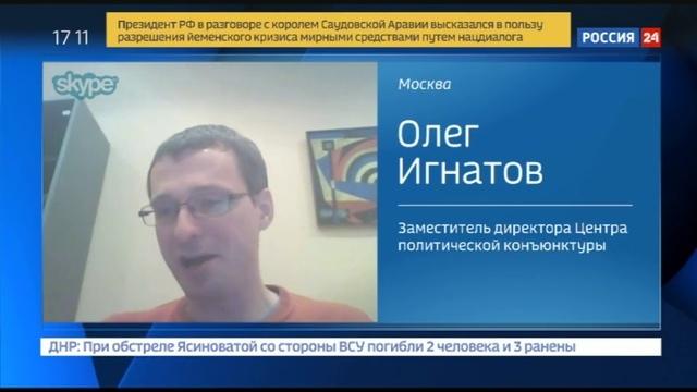 Новости на Россия 24 • Лицензия на убийство Госдеп одобрил поставки оружия на Украину