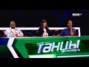 Саша Перцев кастинг танцы на тнт 5 сезон